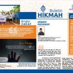 Edisi 51