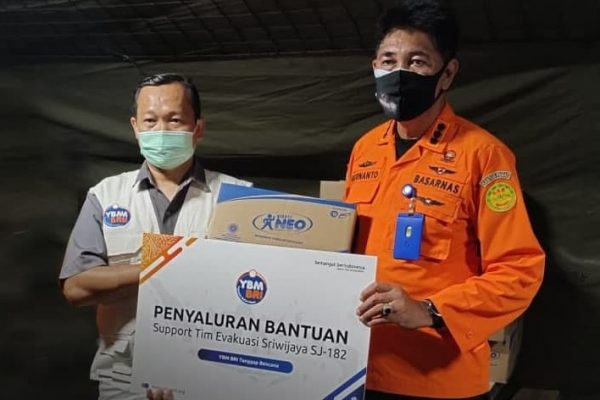 Support SAR Sriwijaya